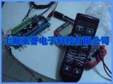 【开发】电子产品 项目研发 特价pcb打样电路抄板设计 元器件采