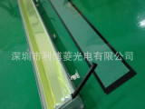 led铝合金贴片三防灯外壳套件led铝合