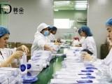 广州乳 霜 膏 露 蜜 原液 精油 精华液 肌底液等贴牌加工