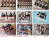 高士美超负荷故障维修,东永源供应豪辉沖床油泵PE06-PRS