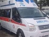 河源120救护车出租,高铁运送重症病人