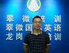 布吉坂田会计培训中心业余充电课程,提升职业技能