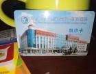 哈尔滨专业制卡磁条卡会员卡磨砂卡做卡的哈市工厂出货快