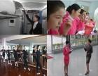 四川较好的航空服务专业学校
