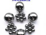东阿精密钢球厂供应高硬度高精度耐磨轴承钢球轴承钢珠