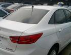 福特 福睿斯 2015款 1.5 自动 舒适型车况可保证,可分期