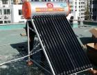 武汉清华阳光太阳能售后维修不上水不加热厂家直修上门快服务好