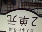 南京标识标牌制作