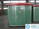 嘉兴平湖市专业收购二手配电变压器变电站