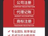 上海浦东奉贤专业办理商标注册商标转让