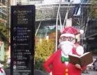 晋城圣诞老人玻璃钢模型出租镜子迷宫互动租赁