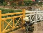 混凝土仿木栏杆厂家价格 仿木栏杆施工图片 仿木纹栏杆多少一米