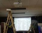 明基 EPSON投影仪出售维修安装电子白板销售