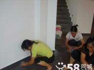 李沧区二手房打扫卫生(擦玻璃)专业保洁、装修完开荒