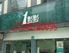 香港十大甜品店加盟 一点点奶茶店加盟费 十大甜品店加盟品牌