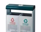 云南环卫垃圾桶/果皮箱 医院分类垃圾桶
