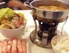 小火锅加盟多少钱-长期开课