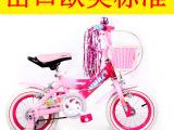 出口欧美标准儿童自行车,童车,金汇达新款女款童车