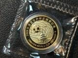 大连市专业回收钱币,邮票,纪念币,连体钞,金银币,银元