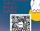 喀麦隆公司邀请中国公司去需要办商务签证吗