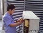 温州瓯海新桥 西山路 专业空调拆装移机