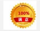 欢迎访问 漳州小天鹅冰箱官方网站各中心 售后服务维修