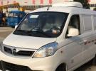 转让 冷藏车国五福田G7面包冷藏车厂家直销面议