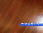 深圳龙华新区民治 油松 富士康片区专业清洗地毯地板清洁服务