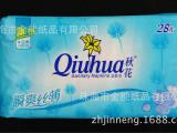 卫生巾厂家直供诚招批发代理可OEM代加工超吸水20年良心品质包邮
