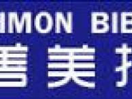 善美韩式拌饭 诚邀加盟