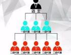 【趣推APP】加盟官网/加盟费用/项目详情