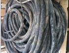 惠州回收铜芯电缆中心