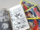 卡通漫画书《水浒传》1-4
