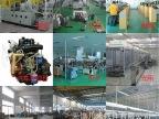 几禾J15 主打产品 ERP软件 ERP管理系统 塑胶模具机械电子 江浙沪