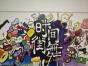 株洲墙绘、涂鸦、壁画