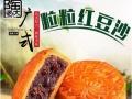 中秋节送礼/月饼礼盒/特产礼盒/橄榄油礼盒