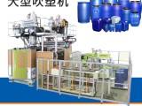 山东TONGJIA化工桶小口桶200L升中空吹塑机生产设备