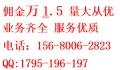 上海股票开户佣金最低多少?开户免费吗?