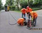宁波市鄞州区管道检测,管道清洗,管道清理
