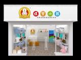 广州保罗小熊童装样,值得加盟的童装品牌