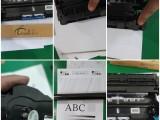 电脑维修打印机硒鼓加粉惠普硒鼓加粉上门服务加粉