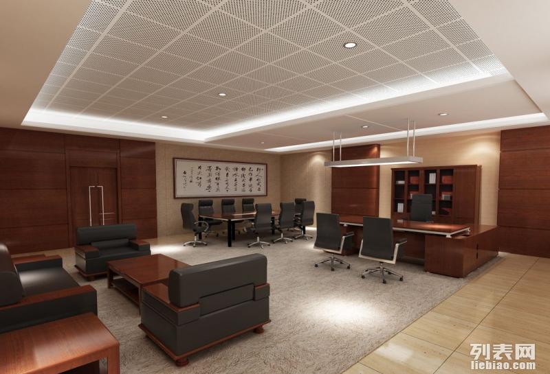 办公室装修,玻璃断墙,铺地毯,LOGO墙制作 一站式服务