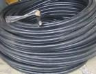 上海电力电缆线回收 控制电缆线回收 低压电缆线回收