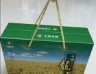 【东北绿色有机大米】加盟/加盟费用/项目详情
