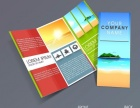 ppt制作,海报、画册、对联、台历等免费设计!
