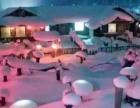 雪乡旅游安全租车