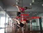 丽江钢管舞爵士舞培训考证,零首付学习