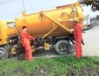 东光大型设备管道疏通清洗市政管道清淤化粪池清理
