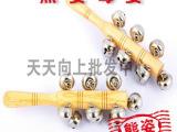 低价批发!奥尔夫乐器儿童音乐玩具打击乐器13铃棒铃单只价A3-7