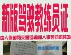 济南电工 焊工、叉车 电梯、物业上岗证 职称评审